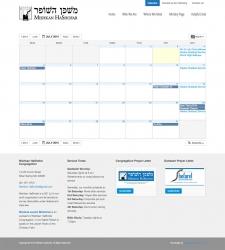 mishkanhashofar-calendar